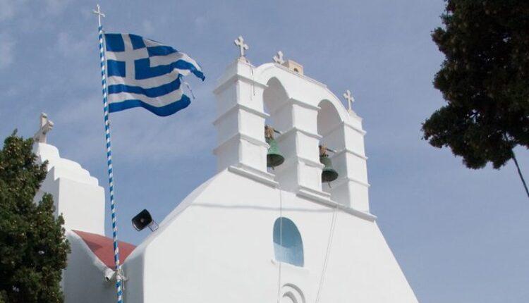 I grčka crkva pala na kolena pred NATO i Amerikom