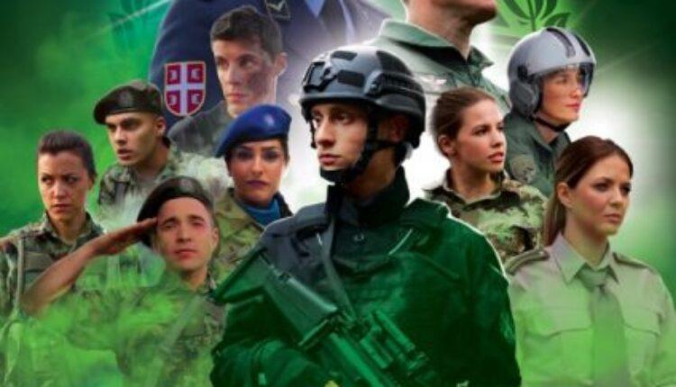 Vojna akademija 5 (video)