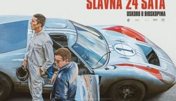 Le Man '66: Slavna 24 sata (video)