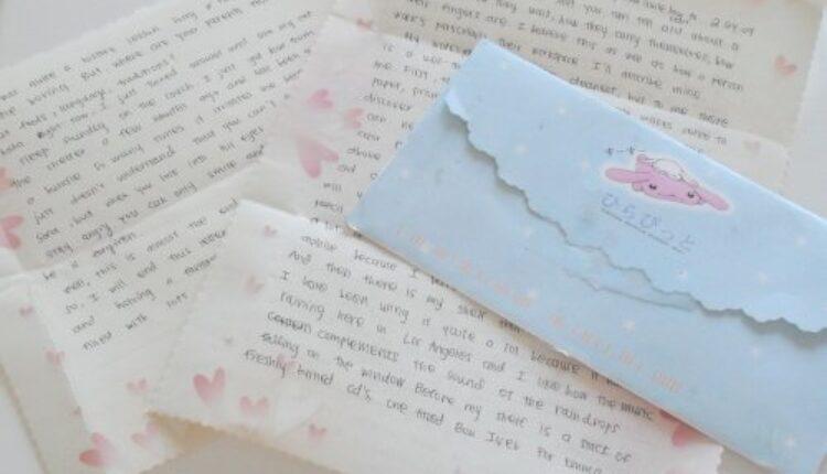Ubio je hladnokrvno troje ljude, a žene mu šalju ljubavna pisma