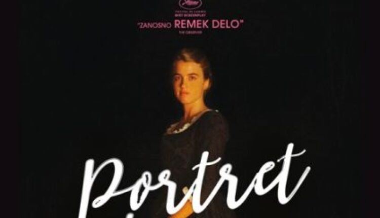 Portret dame u vatri (video)