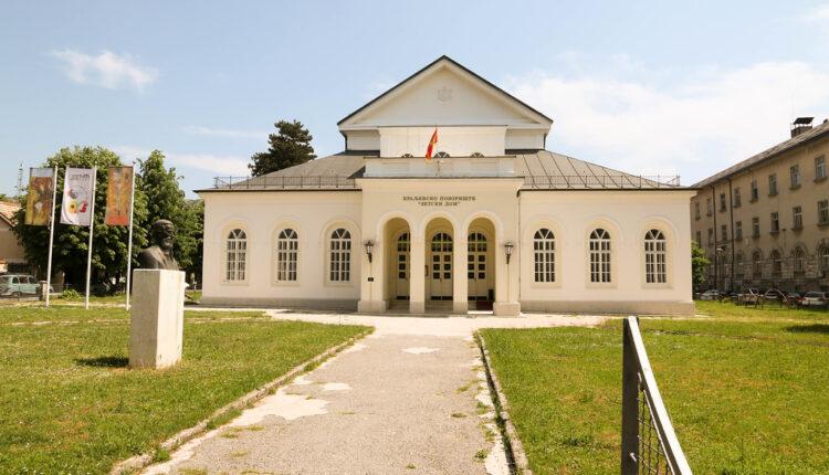 Policija zabranila litije na Cetinju