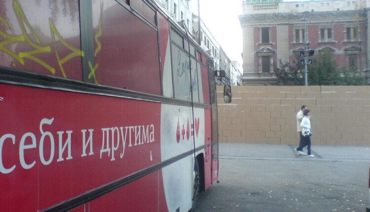 Kakve karte morate da imate da biste ušli u autobus u Beogradu?