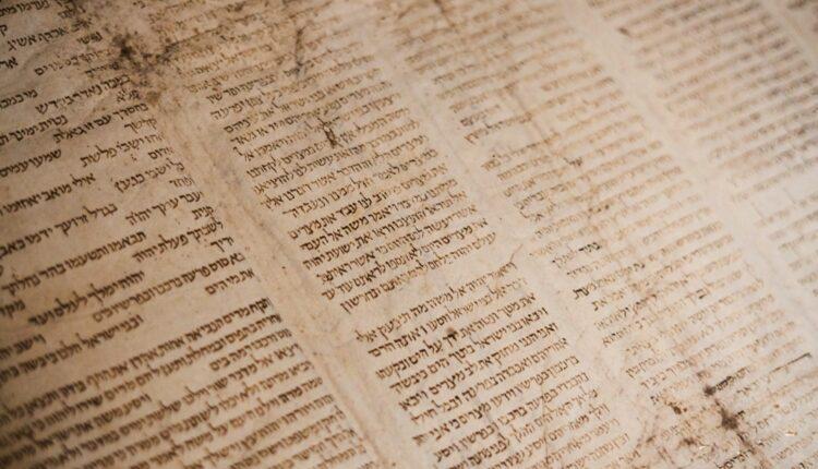Slučajno otkriće: Tajna poruka na najstarijem zapisu Biblije