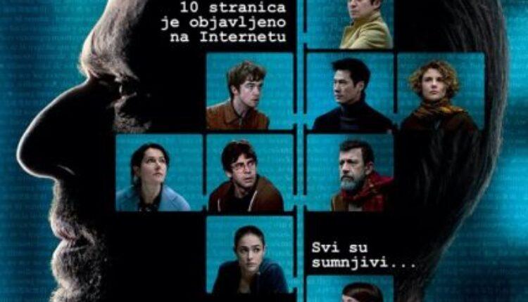 Prevodioci (video)
